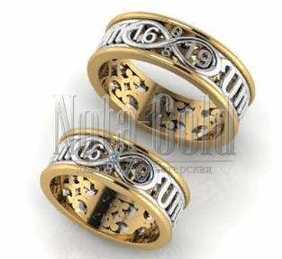 Заказывали обручальные кольца