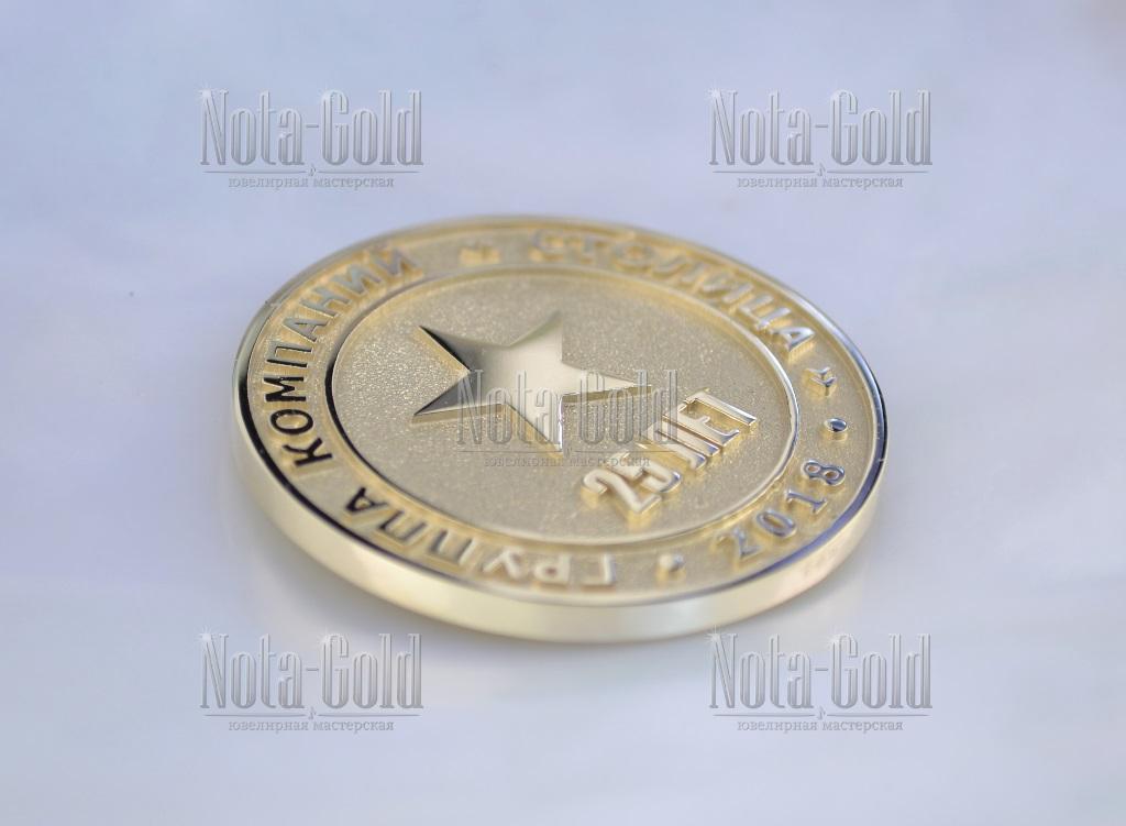 Сувенирная корпоративная медаль с логотипом на юбилей компании из золота 585 пробы