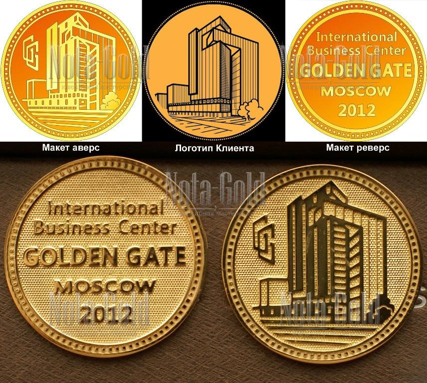 Медали из драгоценных металлов