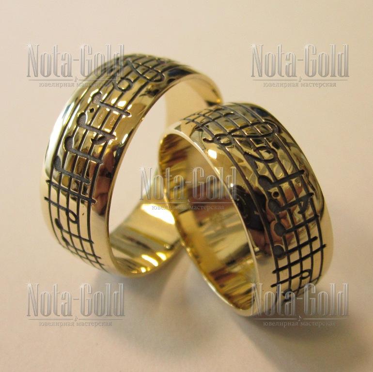 Обручальные кольца на заказ с нотами