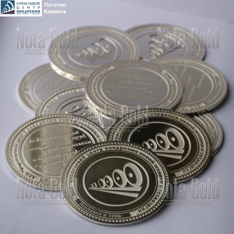 Медали из серебра