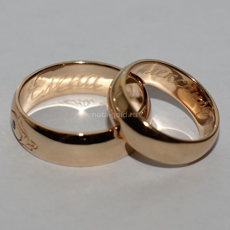 Обручальные кольца с символикой